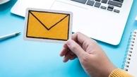 ایمیل مارکتینگ و تکنیکهای بازاریابی ایمیلی