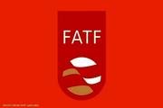 با رفتن ایران به لیست سیاه FATF، اعضای مجمع تشخیص از دسترس خارج شدند!