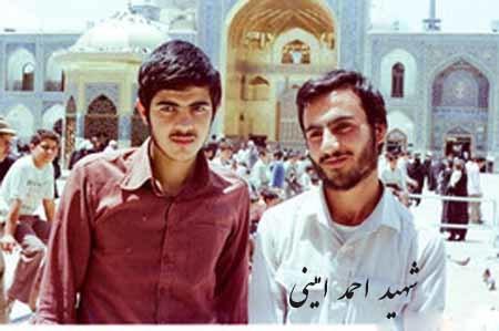 شهید احمد امینی و خبری که از مفقود شدن خود داده بود
