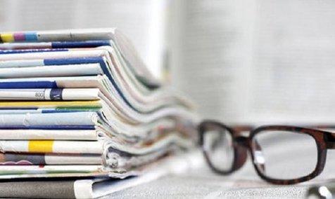 فهرست نشریات علمی دارای اعتبار و بی اعتبار