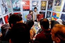 کارگاه جام باشگاههای کتابخوانی کودک و نوجوان در بوشهر گشایش یافت