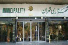 شهرداری تهران به اعلان عمومی اطلاعات معاملات ملزم شد