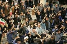 تجمع مردمی در اعتراض به فتنهگریهای اخیر  در کاشان برگزار میشود