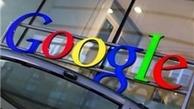 اسپانیا قانون «مالیات گوگل» را اجرایی میکند