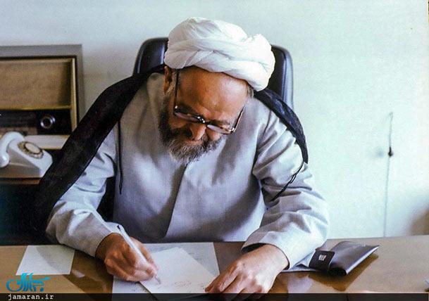 نگاهی به زندگینامه آیت الله شهاب الدین اشراقی(ره)