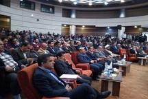 برگزاری همایش توسعه کسب و کار بزد و چهارمحال و بختیاری