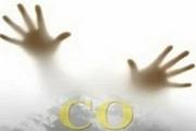 ۴ نفر در هریس بر اثر گازگرفتگی جان باختند