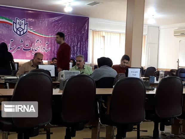 ۲۲ داوطلب در کردستان برای انتخابات مجلس ثبتنام کردند