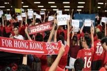 اعتراضات هواداران هنگکنگی به خیابانها کشیده شد+عکس