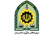 دستگیری قاچاقچی مواد مخدر در شهرکرد