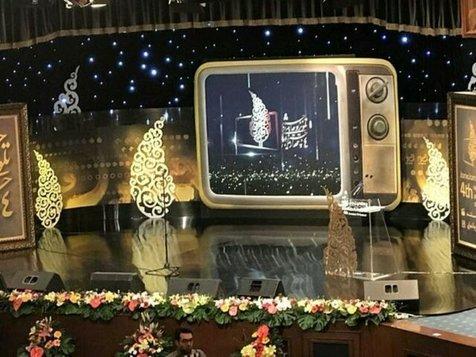 اعلام تاریخ برگزاری اختتامیه جشنواره جامجم
