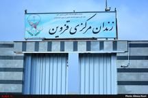 شناسایی کلاهبردار حرفهای در زندان مرکزی قزوین
