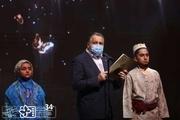 علیرضا تابش: جامعه هنری ایران خود را در برابر کودکان معصومی که والدین خود را در بحران کرونا از دست دادند، مسئول میداند