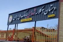 بانک ملی ایران هفت مدرسه در کردستان ساخته است