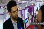 ماجرای گوشی های قاچاق رجیستری شده و پاسخ وزیر ارتباطات