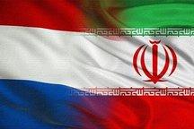 اتهام زنی وزیر خارجه هلند علیه ایران