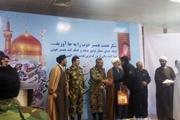 نخستین همایش زوجهای آسمانی پدافند هوایی ارتش در مشهد برگزار شد