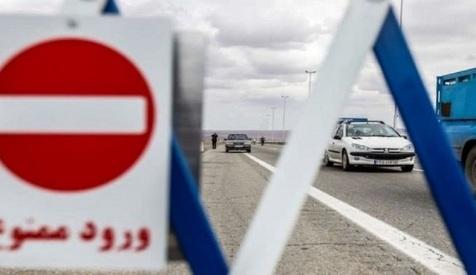 کدام جادههای کشور مسدود هستند؟/ کدام راه ها بسته شدند؟