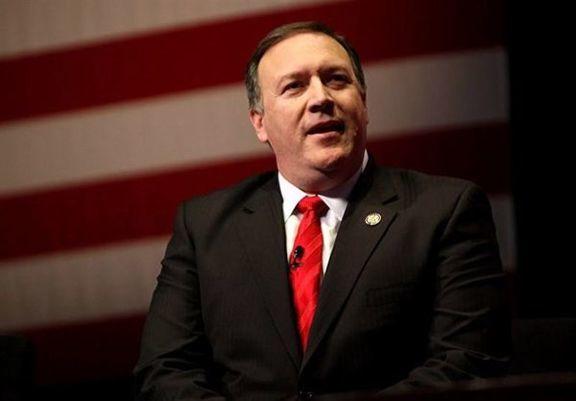 تازه ترین اتهام بی اساس پمپئو علیه ایران