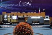 روحانی: فکر میکنند ما برای مشکلات راه حل نداریم