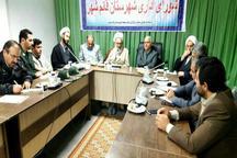 بهره برداری از 21 طرح عمرانی شهرستان قائمشهر در دهه فجر