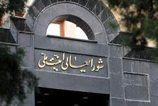 علت حادثه در سایت هستهای نطنز مشخص شد؛ به دلیل ملاحظات امنیتی در زمان مناسب اعلام میشود