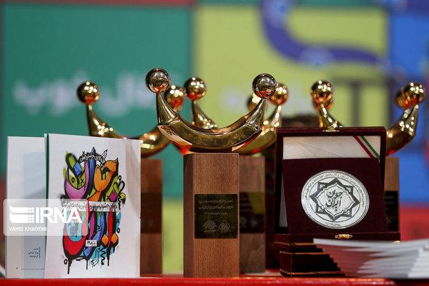 کارتونیست سنندجی مقام اول جشنواره بلژیک را از آن خود کرد