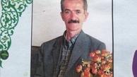 سید رحیم بدوی درگذشت