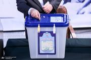 اسامی نمایندگان سابق که از تهران برای انتخابات میان دوره ای مجلس ثبت نام کردند