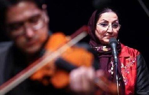 اعتراض به مردسالاری در موسیقی ایران