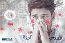 شمار مبتلایان ویروس کرونا در بروجرد به ۱۲ تن رسید