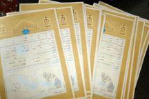 افزون بر 165 هزار سند مالکیت تک برگ در خراسان رضوی صادر شد