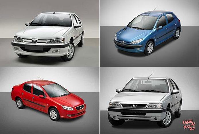 ویدئو/ احتمال افزایش قیمت شدید خودروها توسط خودروسازان