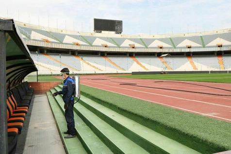 قسمت های مختلف ورزشگاه آزادی ضدعفونی شد