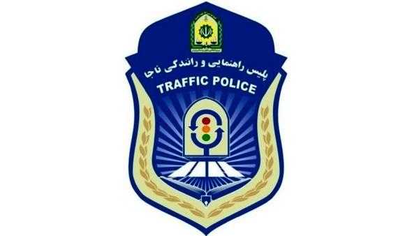 محدودیتهای ترافیکی نوروز 98 در خراسان رضوی