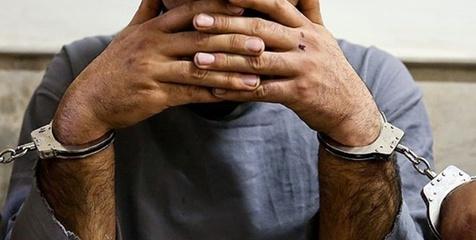 دو تن از زورگیران جنوب تهران دستگیر شدند