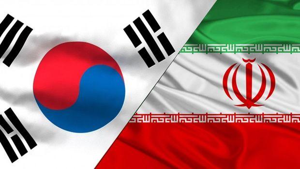 دریافت کل پول ایران از کره جنوبی منوط به نتیجه مذاکرات برجام است