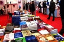 سیزدهمین نمایشگاه کتاب در قزوین برگزار می شود