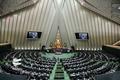 واکنش کاربران توییتری به پیشنهاد ختم قرآن در جلسات مجلس