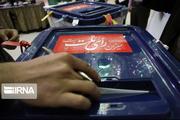 فرماندار: صندوق رای در اندیمشک سرقت نشدهاست