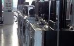 قیمت های جعلی لوازم خانگی و ضعف اطلاع رسانی در سامانه 124