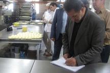 سه واحد غذایی متخلف در تبریز به تعزیرات معرفی شدند