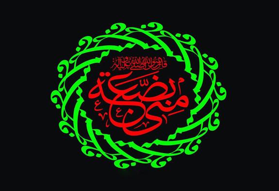 وصیت حضرت زهرا(س) به حضرت امیر(س) چه بود؟