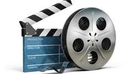 برنامه فیلم های سینمایی پایان هفته تلویزیون