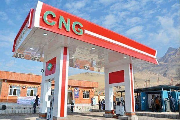 ۶۸ جایگاه گاز طبیعی در استان کرمانشاه فعال است