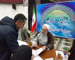 طرح هر مسجد، یک حقوقدان در مازندران آغاز شد
