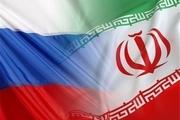 روسیه توقف کارش در فردو را اعلام کرد
