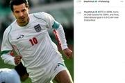 واکنش AFC به سالگرد آخرین گل ملی علی دایی/ عکس