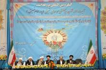 کنگره بین المللی چشمه آفتاب در خمین آغاز به کار کرد