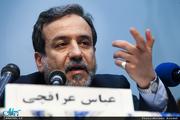 عراقچی: ایران قائل به همکاری دستهجمعی توسط کشورهای منطقه برای تامین امنیت است